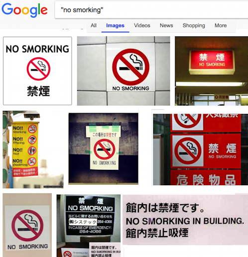 smorking_sign_500x