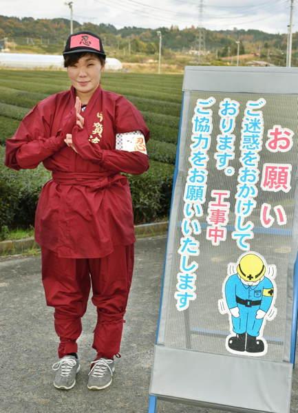 ninja-guard-girl