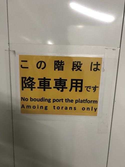 no-boulding-port_500x